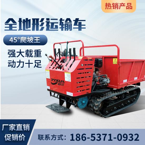 YX-2吨2吨履带运输车